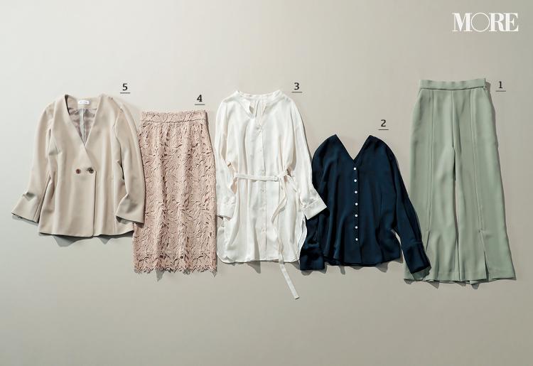 『ユニクロ』と『エメル リファインズ』のこの5着でお仕事服をイメチェン☆ PhotoGallery_1_1
