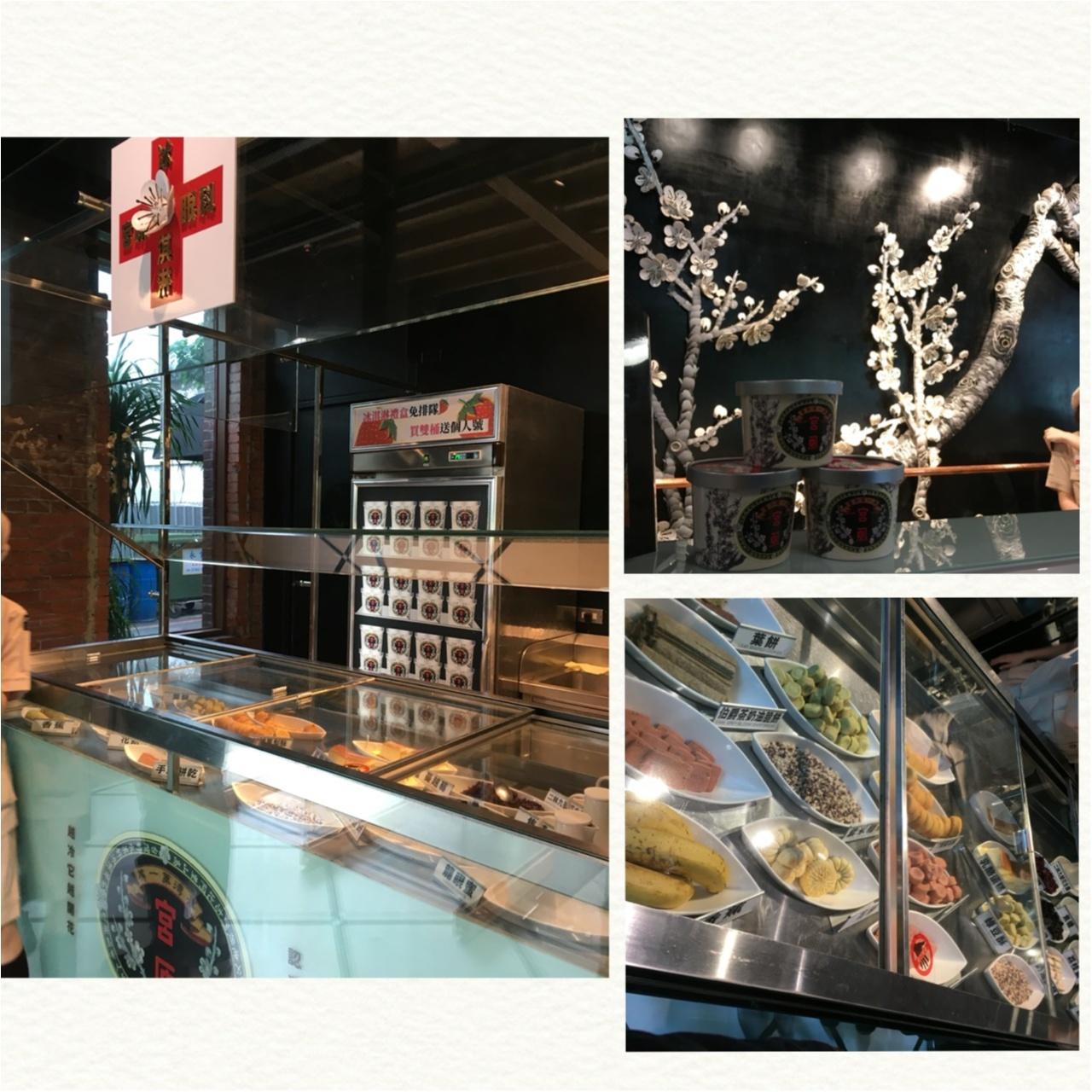 台湾のおしゃれなカフェ&食べ物特集 - 人気のタピオカや小籠包も! 台湾女子旅におすすめのグルメ情報まとめ_86