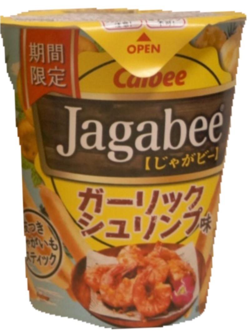 今日のおやつはどれにする( ´艸`)❓期間限定Jagabee4種食べ比べ♡_8