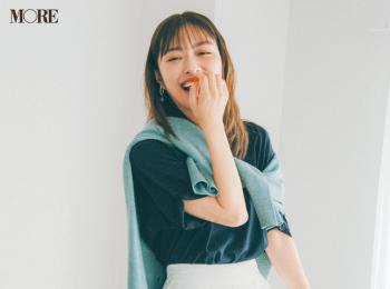 """【今日のコーデ】<内田理央>真っ白なフレアスカートならTシャツの日も""""キレイ""""!"""