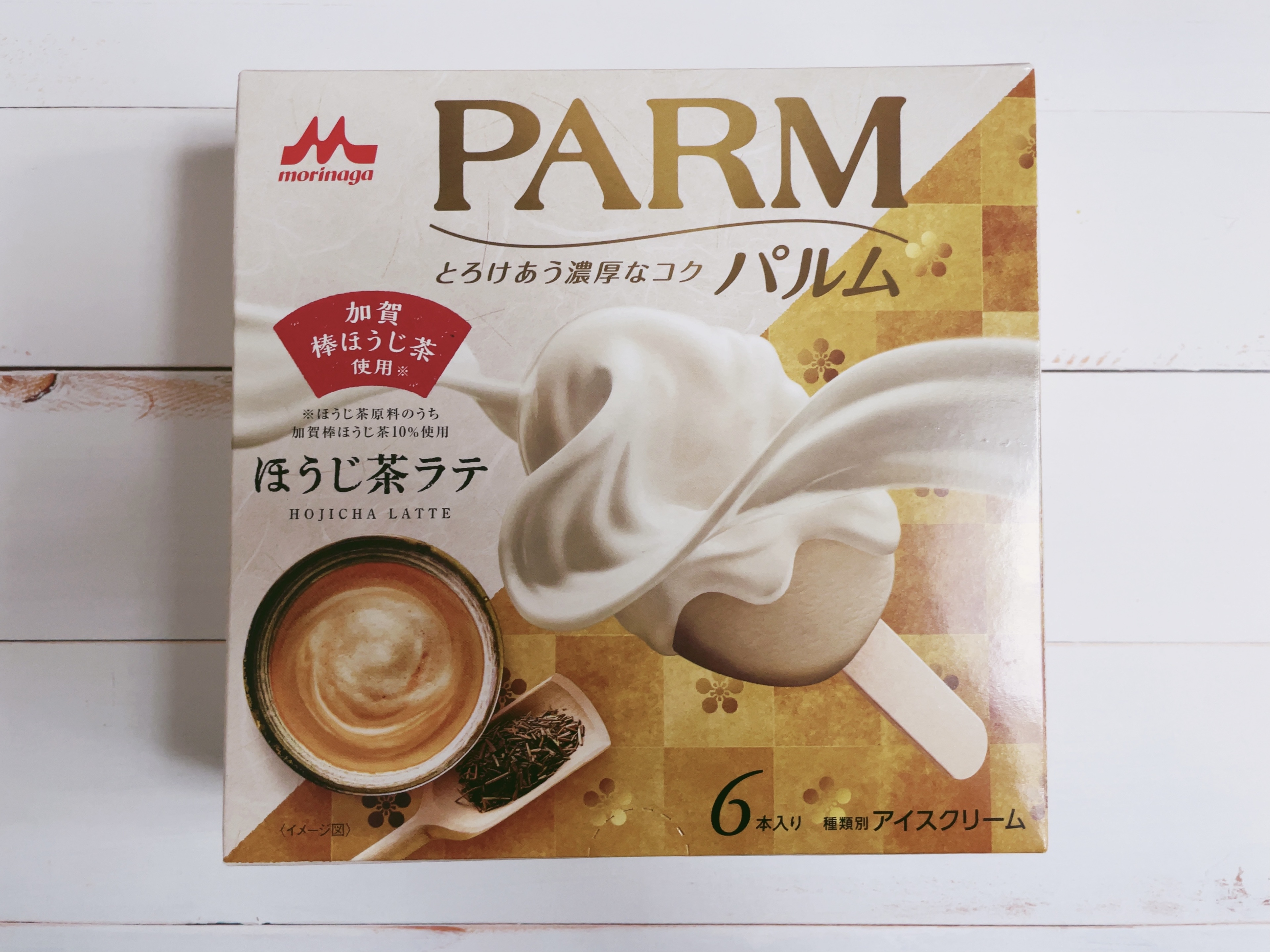 PARM(パルム)のほうじ茶ラテ