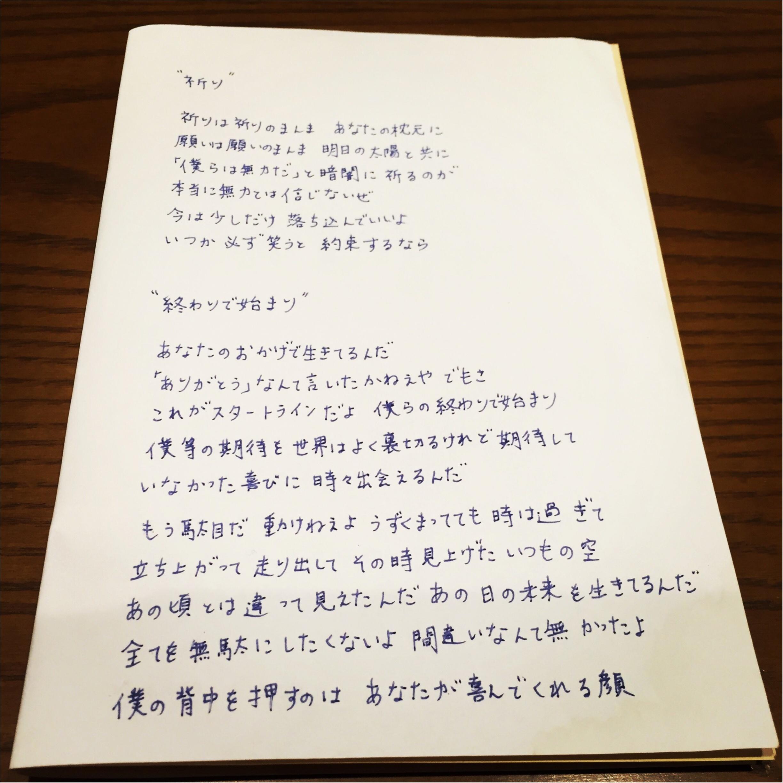 《*music*》日の光を感じたくなるamazarashiの歌【10選】vol.1_7