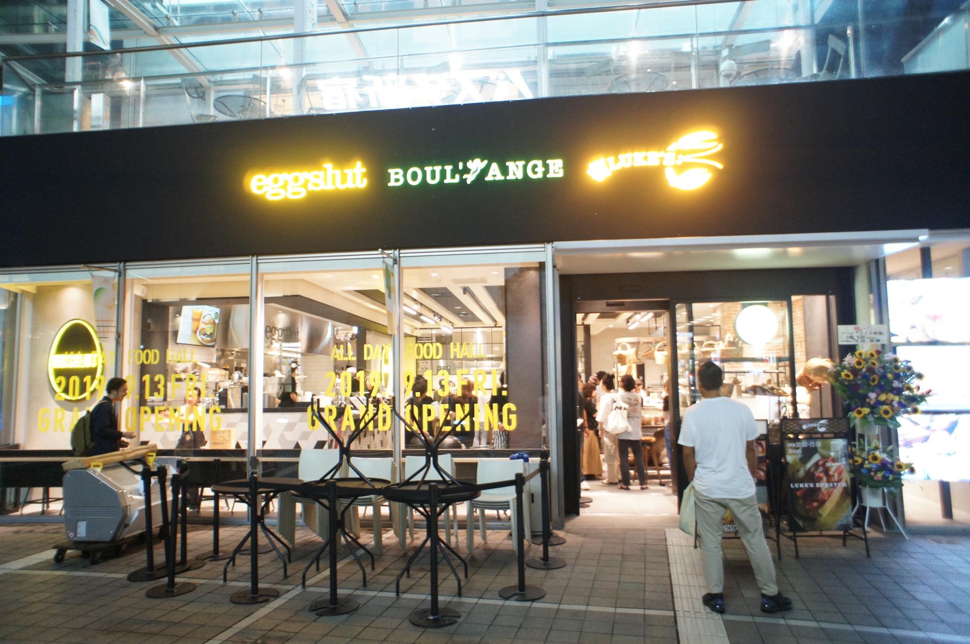 《9/13オープン❤️》新宿【ALL DAY FOOD HALL】のopening receptionに行ってきました☻_1