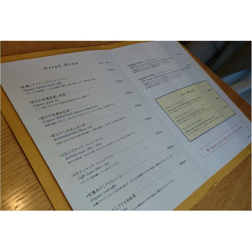 《十番散歩》麻布野菜菓子でヘルシーパフェをいただきます♡_4