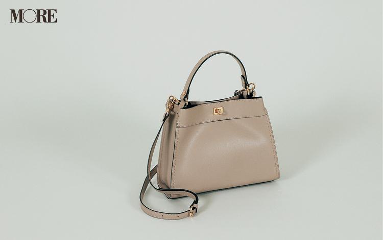 ジャンニノターロのベージュのバッグ