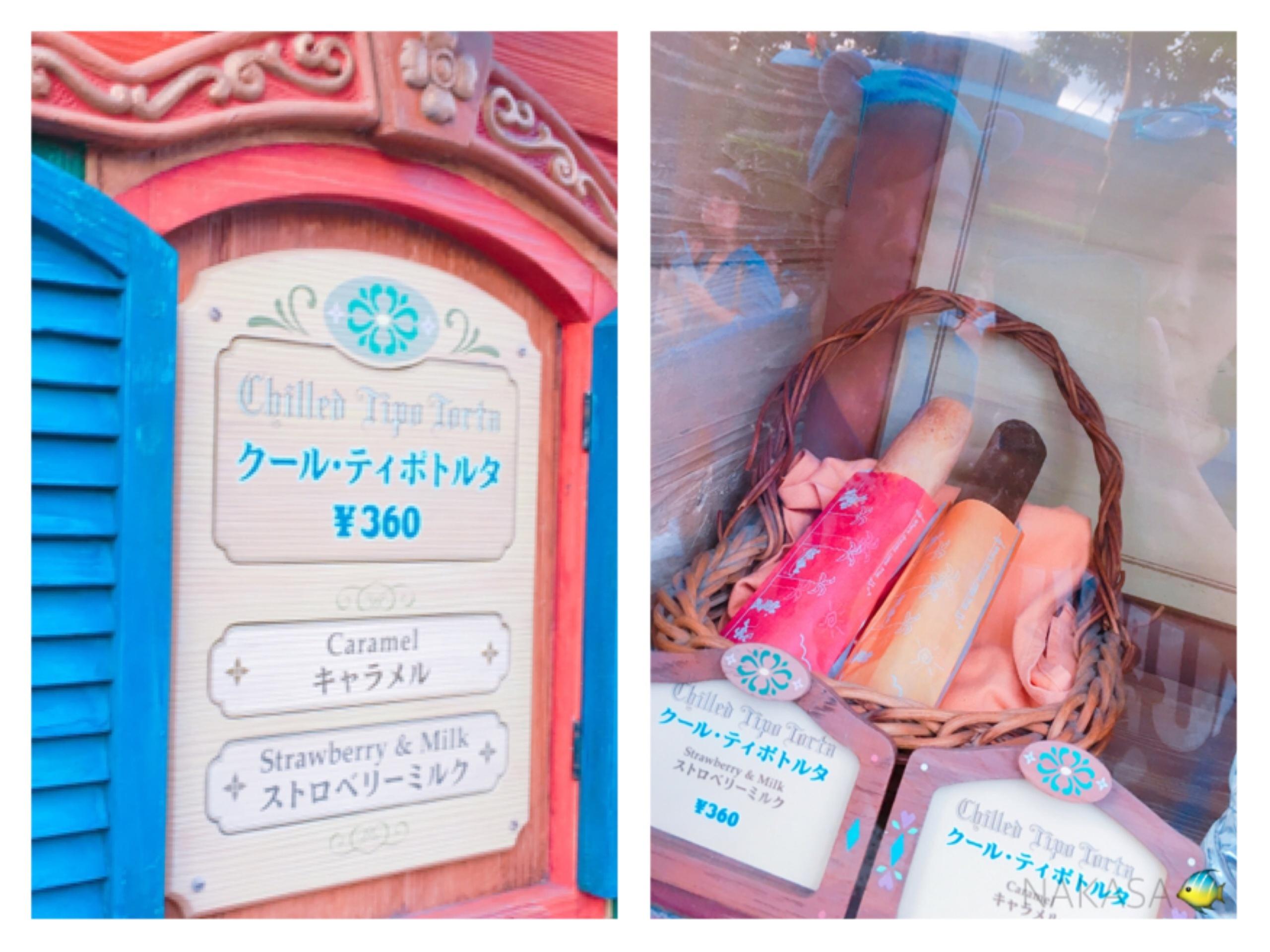 """▷これを見れば""""かわいい〜美味しい♡""""までがわかる‼️夏だ!!ソイヤ!!夏祭りレポ③_4"""