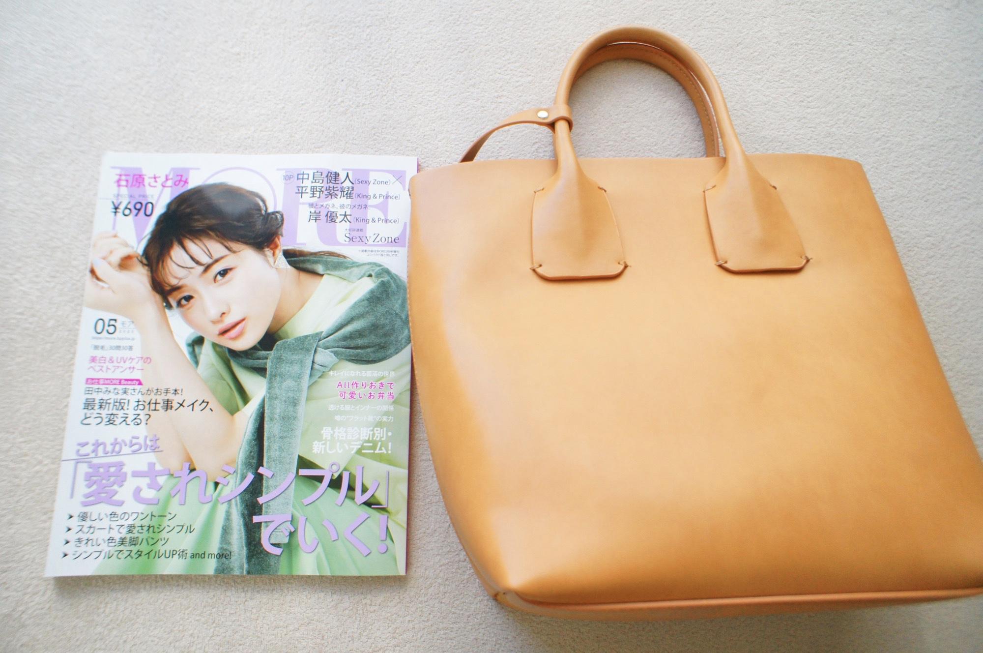 《#ザラジョ 必見❤️》【ZARA】のsaleで購入した2WAYトートバッグが優秀すぎる☻!_2