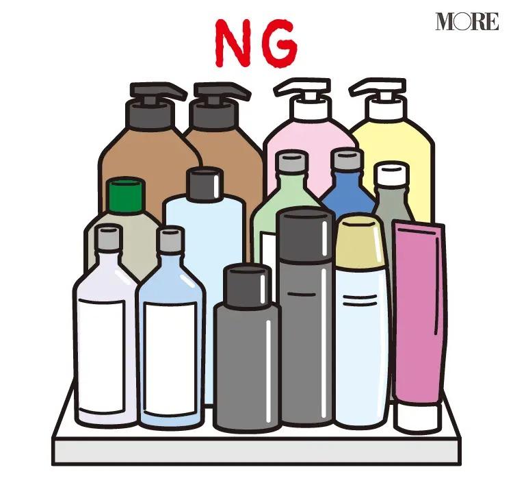 風水の開運掃除法でNGとされる不要なボトル類や化粧品