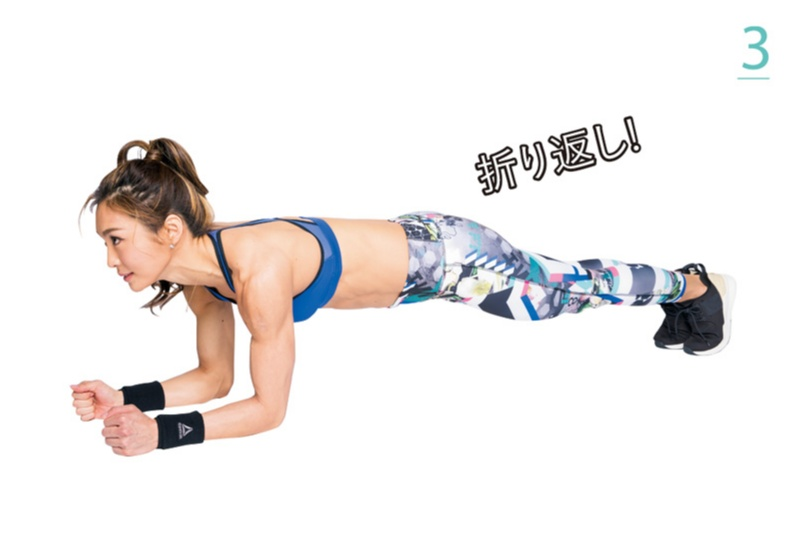二の腕痩せ特集 - 簡単マッサージ・エクササイズや、二の腕が痩せ見えする方法まとめ_24