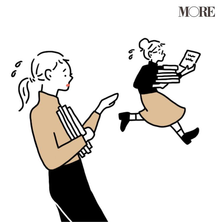 「好かれる話し方できてるかテスト」に挑戦してみて!! 会社の先輩、友達、彼、上手に話すコツ、教えます。_1