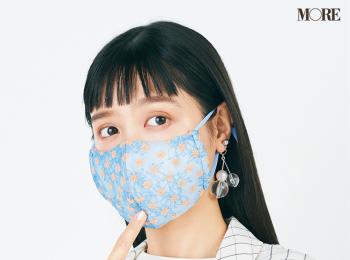 女医&美容プロがお答え!マスク由来のニキビ攻略法。 「乾燥」「ムレ」「こすれ」対策&リセット方法とは?PhotoGallery