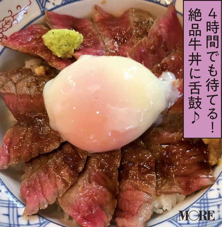 """ラーメン、牛丼、ティラミス、スモア♡ """"絶品行列フード""""、教えます!【モアハピ部のLIFE HACK! SNAP!】_1"""