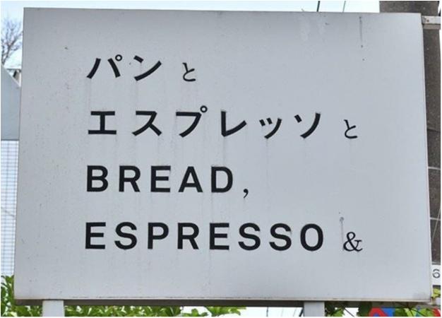 【表参道カフェ】15時から限定の幸せを味わおう!絶品『ムー』のパンケーキ!_1