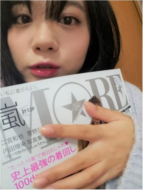 「なりたい私」が詰まったMORE1月号 見どころまとめ☆_1