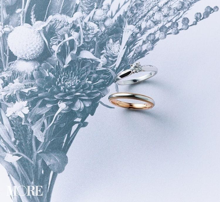 婚約指輪のおすすめブランド特集 - ティファニー、カルティエ、ディオールなどエンゲージリングまとめ_46