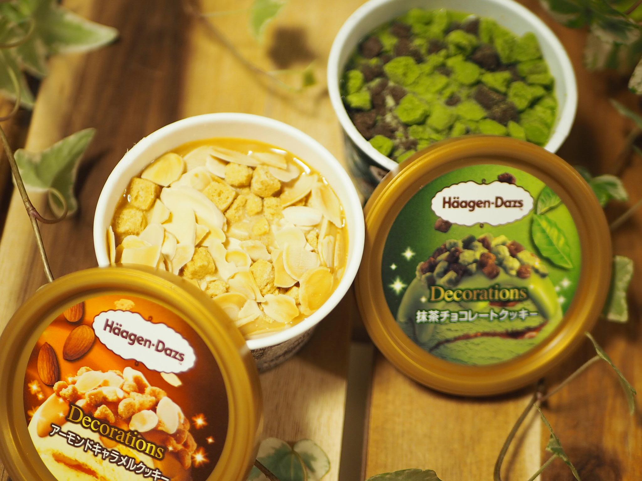 【おすすめ抹茶スイーツ】ハーゲンダッツ新商品!Decorations『抹茶チョコレートクッキー』❤︎_1