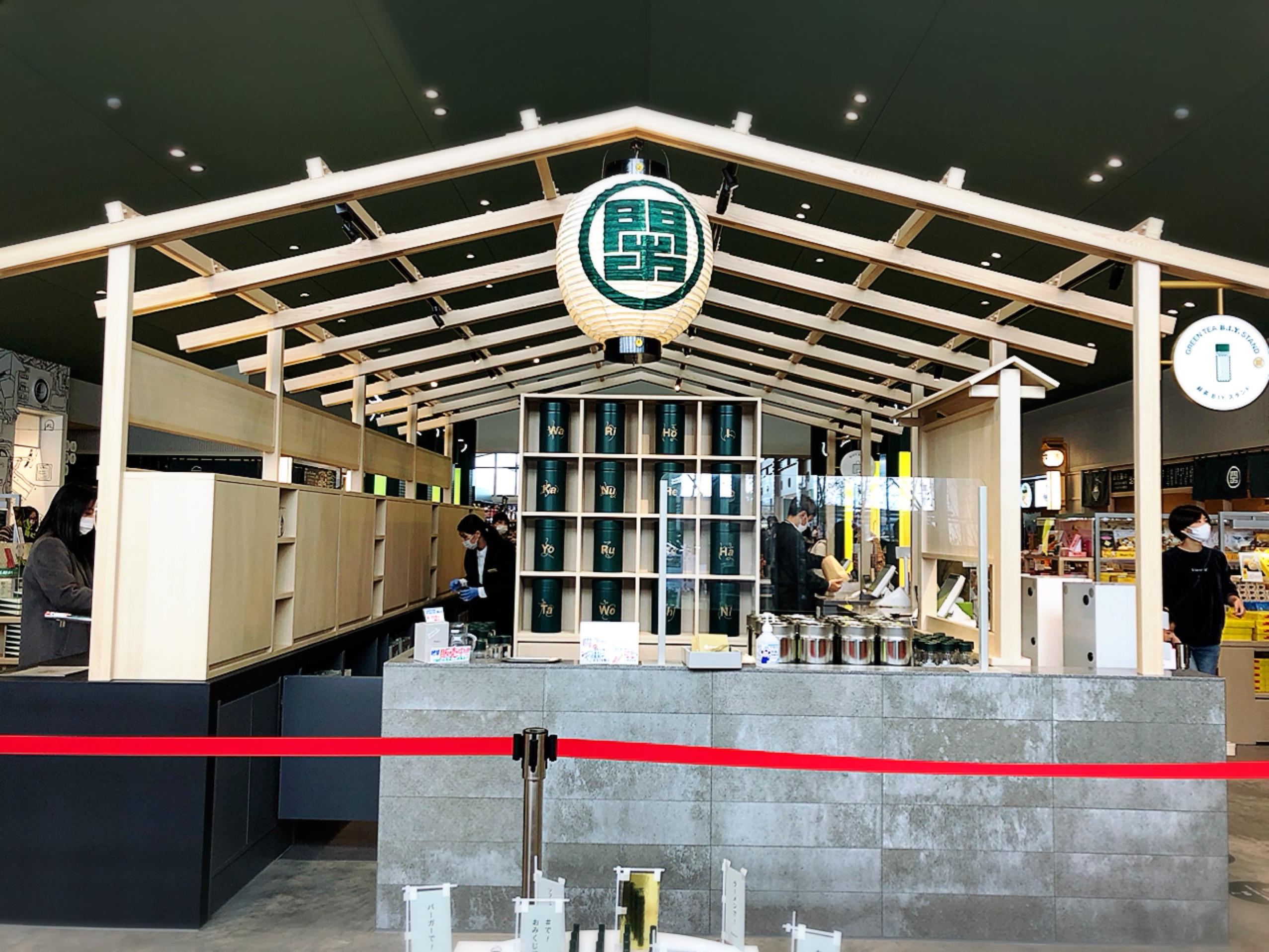 【#静岡】Newスポット⭐︎体験型フードパーク♩自分好みの緑茶を♡KADODE OOIGAWAに行ってきました♩_3