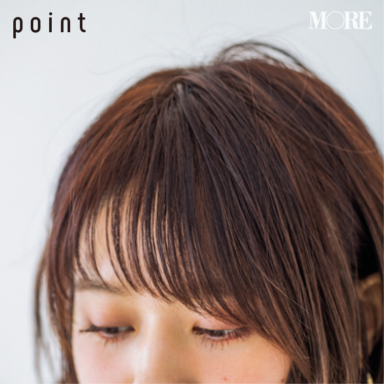 エラ張りの悩みを解消して小顔になれるテク - エラの張りがカバーできる前髪や眉メイク、セルフコルギ(マッサージ)など_1