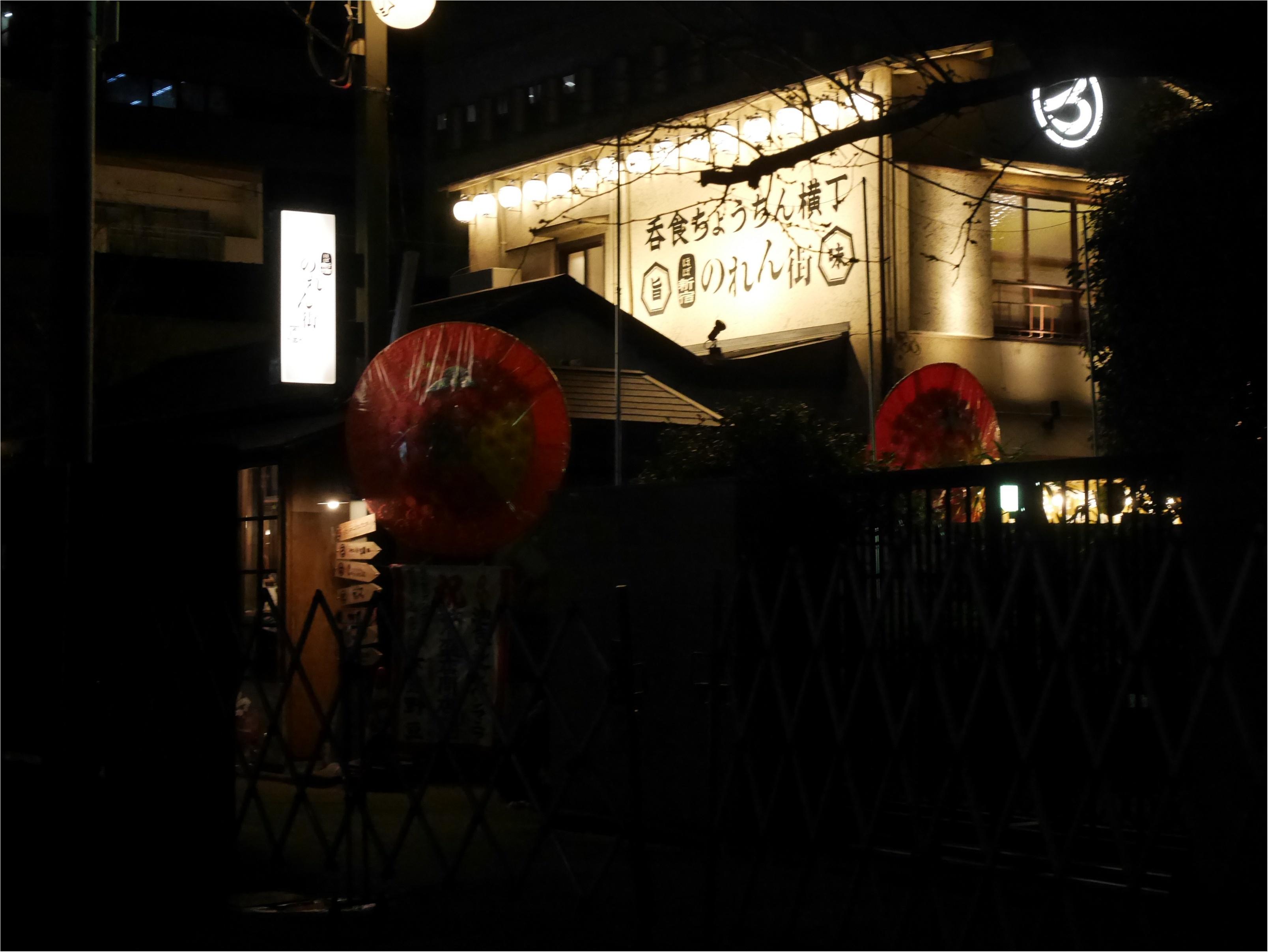 【ほぼ新宿のれん街OPEN】代々木から徒歩1分に古民家を改装したお洒落な横丁が登場!_1