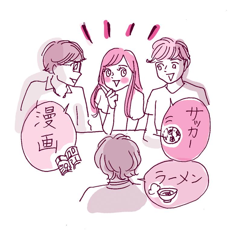 ホントに効いた!!『無敗の恋ワザ』集~合コン・お仕事編~_1