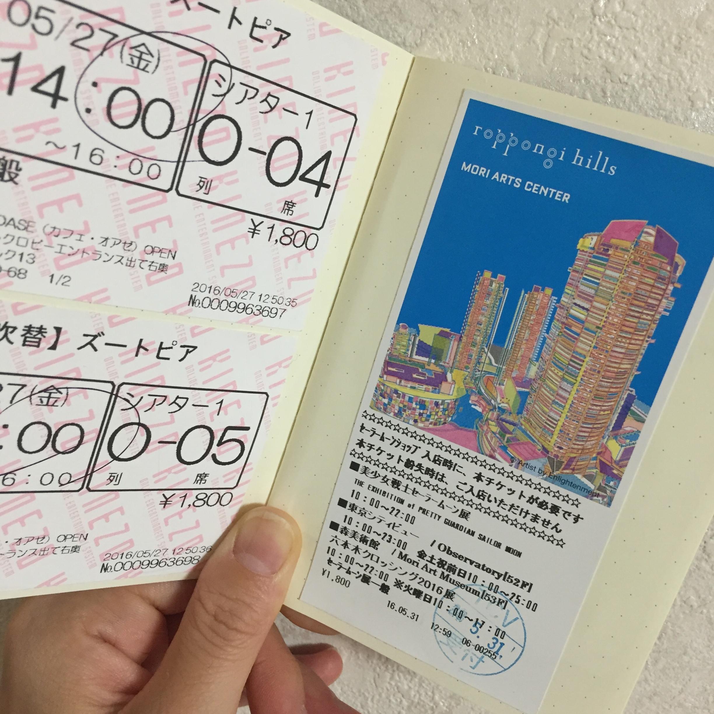 ◆無印良品のパスポートメモ◆おでかけの記録帳づくりにはシンプルなMUJIが使える!_3