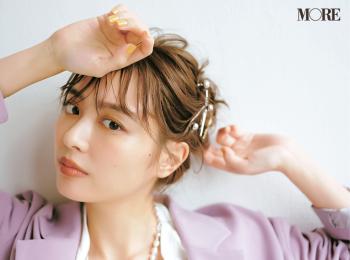 ショートヘアもOK!内田理央の 飾りつきピンで華を加えたラフアレンジ【髪アクセでヘアアレンジ7】