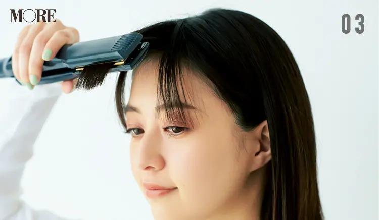 前髪のうねり問題を解決させる方法3.前髪の表面もヘアアイロンをかける