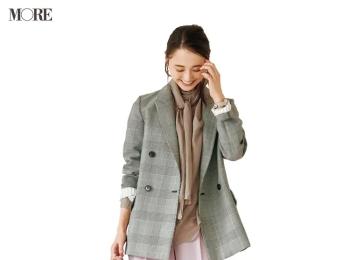 とにかく着回せる! チェック柄ジャケットで秋コーデ♪ MORE12月号の表紙は嵐が登場【今週のファッション人気ランキング】