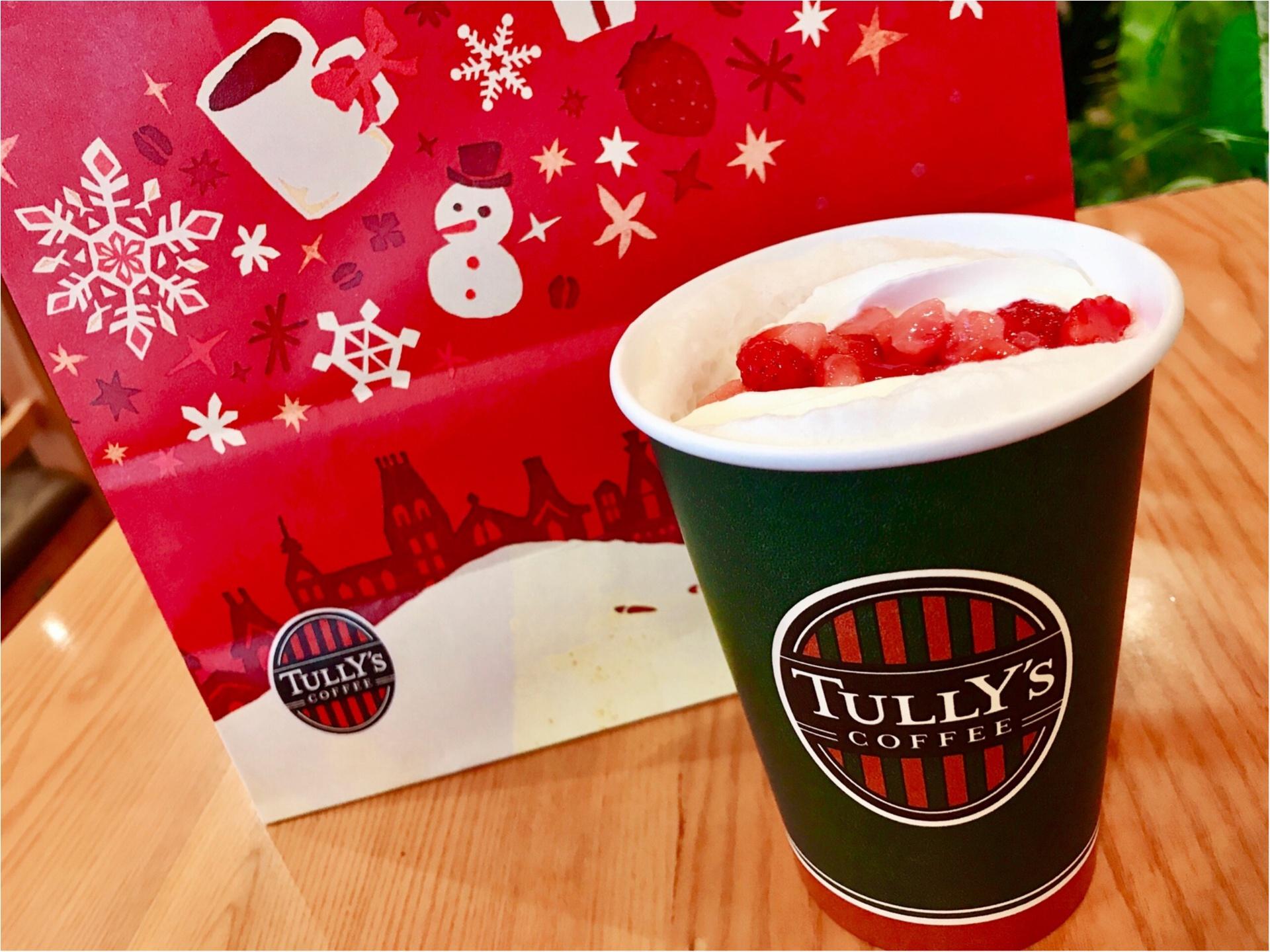 【タリーズ】本日発売!まるで苺のショートケーキ❤︎《ストロベリーミルクティー》でクリスマス気分♡_5