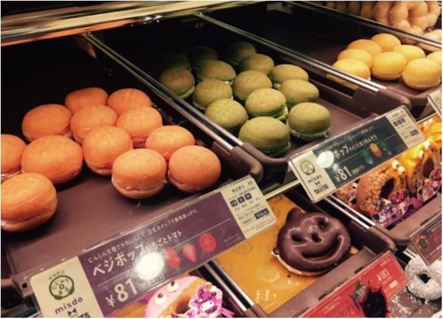 【ミスド×タニタ】野菜が入ったヘルシードーナッツ誕生!ベジポップを食べてみた_4