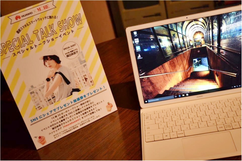 Report ◆ MORE × HUAWEI Special Event! 篠田麻里子さんがSNSで気をつけていることとは?_13
