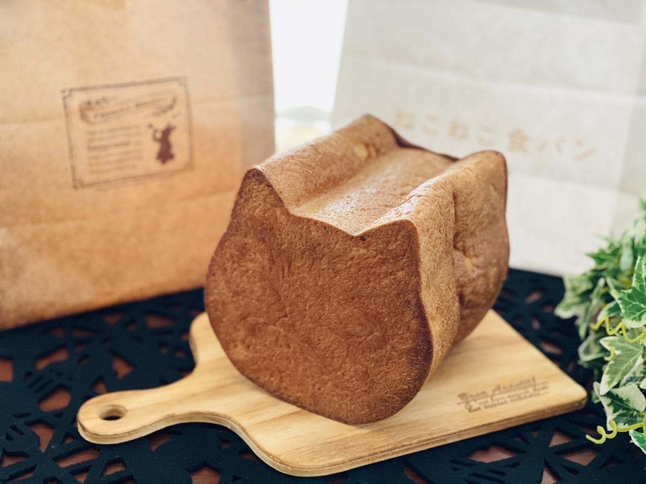 【オンライン販売開始!】可愛さ満点で売切れ続出!念願の《ねこねこ食パン》をGET♡_2