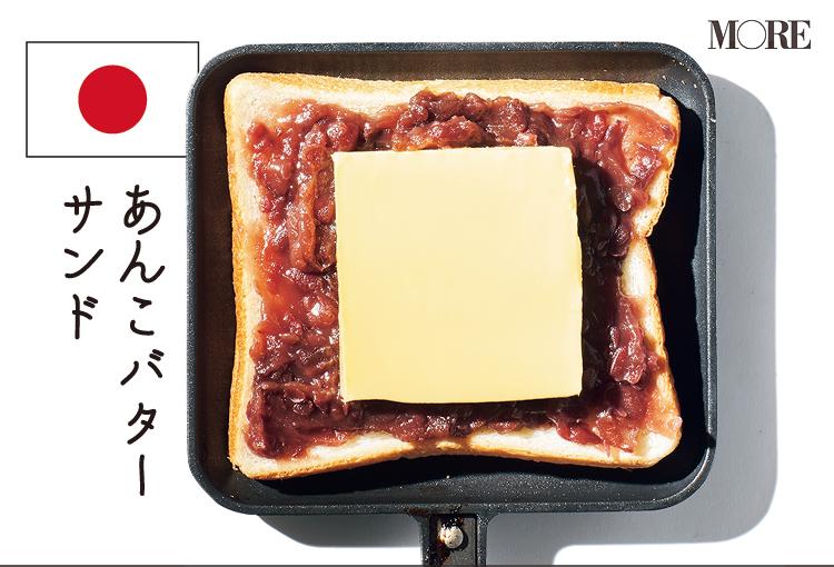 簡単キャンプ飯レシピのホットサンドメーカーで作るあんこバターサンド