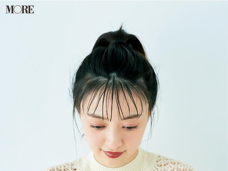 ポニーテールには、透け感のある軽めの前髪「束透けバング」が相性抜群! たった4プロセスで簡単いまどきヘアスタイルが完成_7