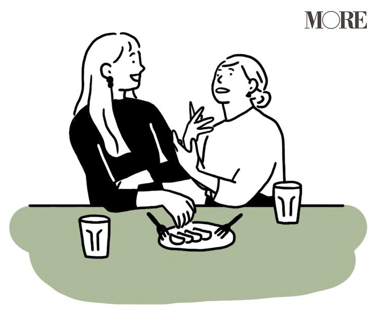 信頼される話し方のコツ - 職場の上司や友達、彼と上手にコミュニケーションをとるには?_7
