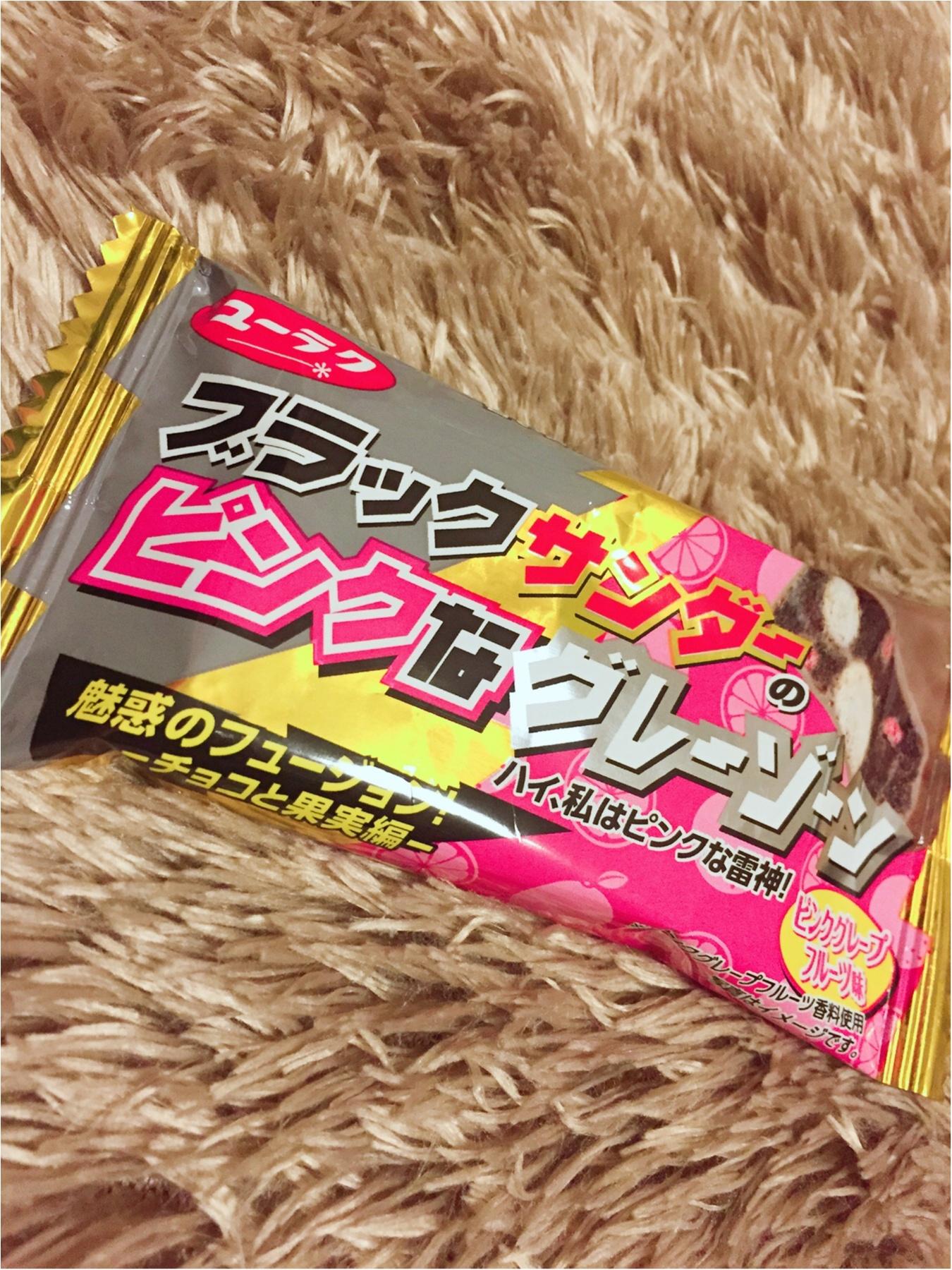 ♡もう食べた??ローソン限定のブラックサンダーのピンクなグレーゾーン♡_1