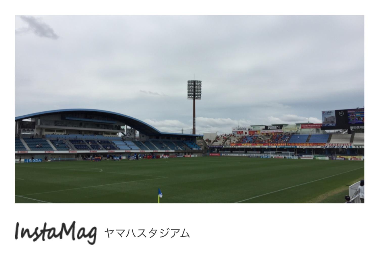 楽しみたくさん!スタジアムでサッカーを見に行きませんか^ ^?_3