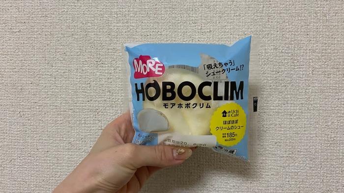 【ローソンスイーツ】モアホボクリムは生クリーム好きにおすすめ♥_5