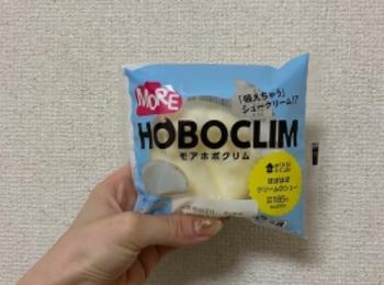 【ローソンスイーツ】モアホボクリムは生クリーム好きにおすすめ♥