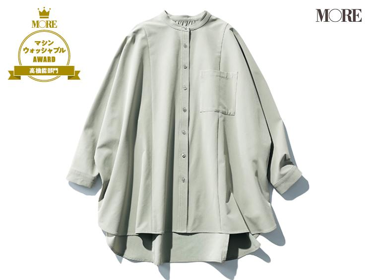 シェルテック素材を使ったナノユニバースのシャツは遮熱効果、接触冷感、吸水速乾、UVカット機能付き