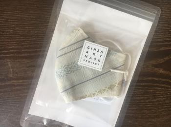 【マスク】GINZA SIXのTSUTAYAで購入♪《博多織マスク》で上品&快適に