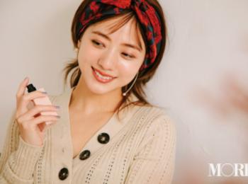 おしゃれな人に人気の香水・フレグランス特集 | 2019年のおすすめコスメ(レディース)