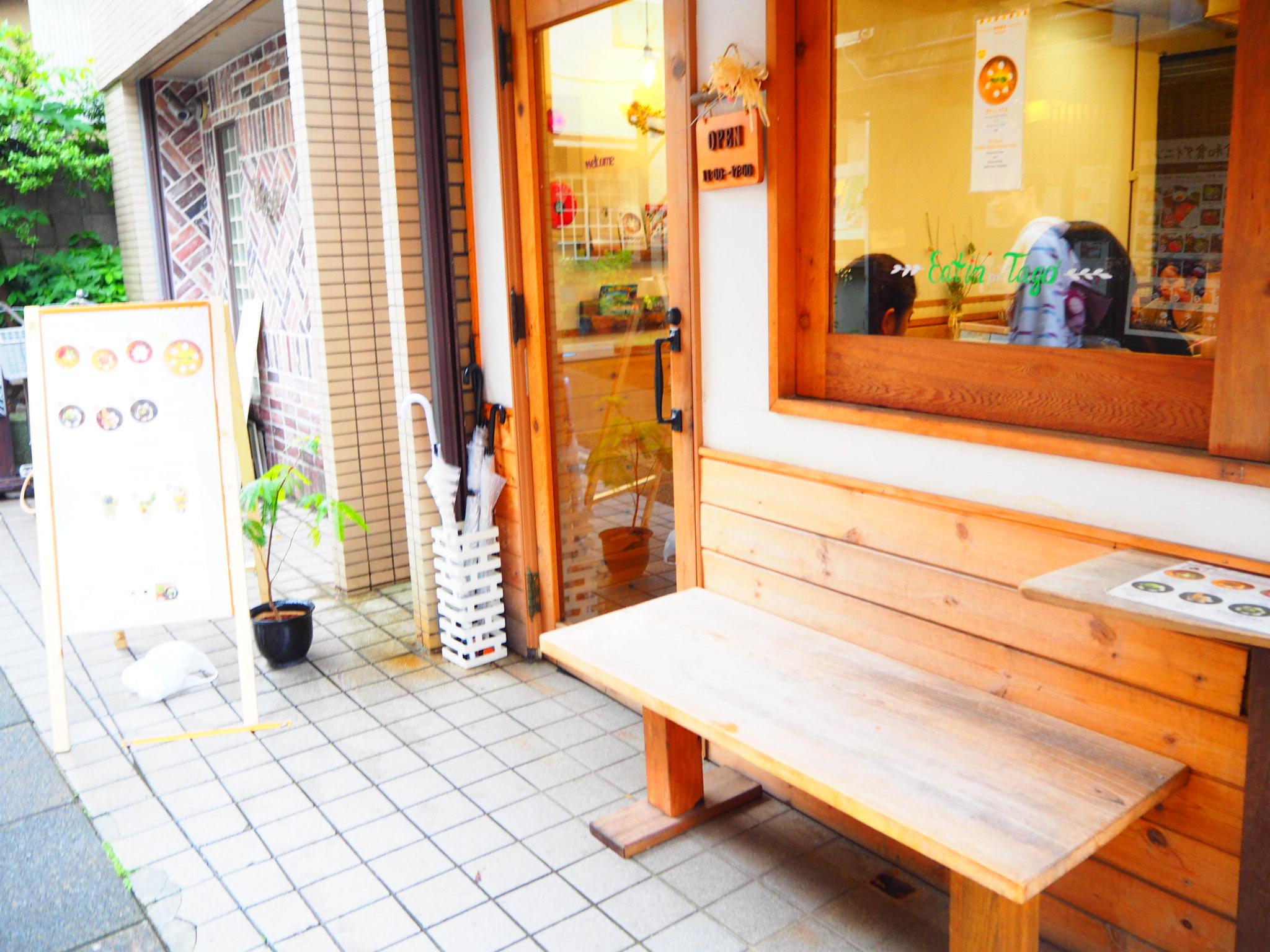 【鎌倉夏着物女子旅】で立ち寄ったカフェはここ!!_3