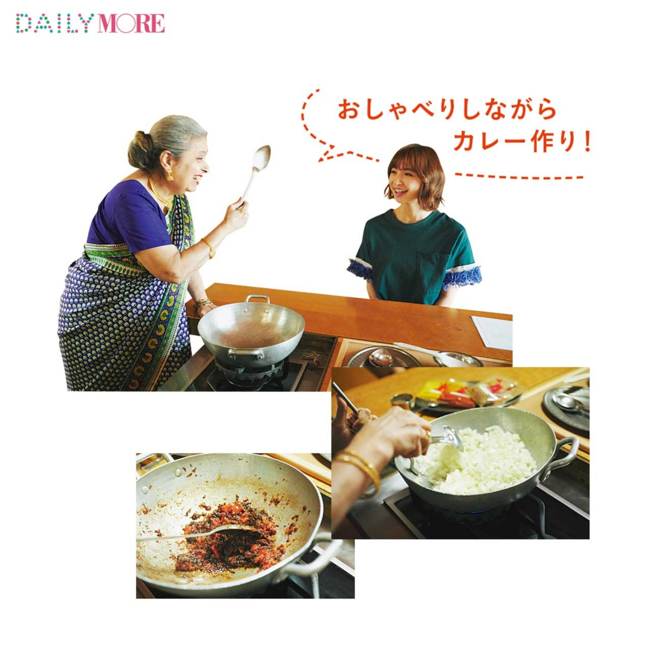 篠田麻里子が体験♡ 話題の「本格インド家庭料理」に行こう!【麻里子のナライゴトハジメ】_2_1
