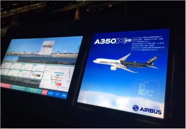 年末年始の羽田空港がアツイ。旅行がなくても行きたいホットスポット❤️_7