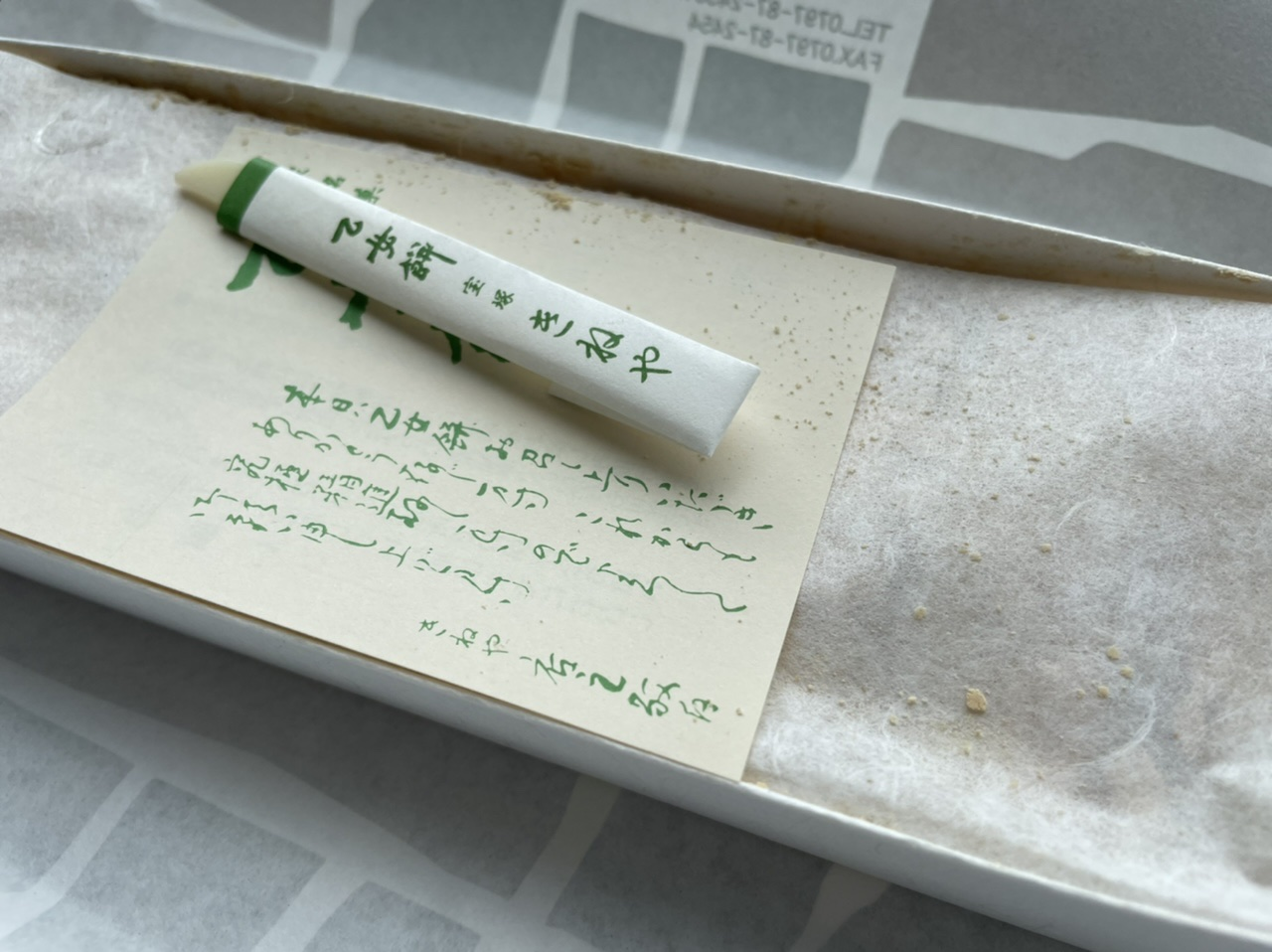 ふわっふわもっちりきな粉スイーツ…宝塚名物の『乙女餅』を食べてみて!_3