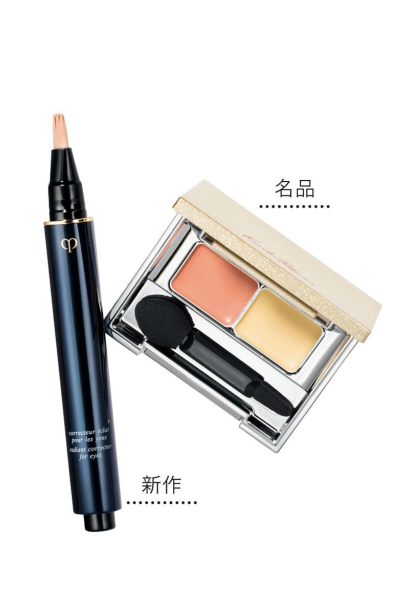 シミの悩みにおすすめの化粧品特集 - シミ対策スキンケア、気になるシミをカバーするコンシーラーまとめ_49