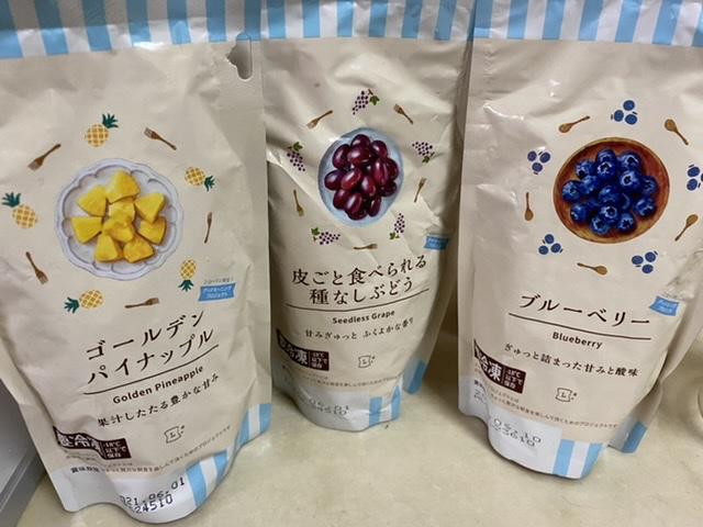 【おうちカフェ】大好きなフルーツティーを再現してみた❤︎_2