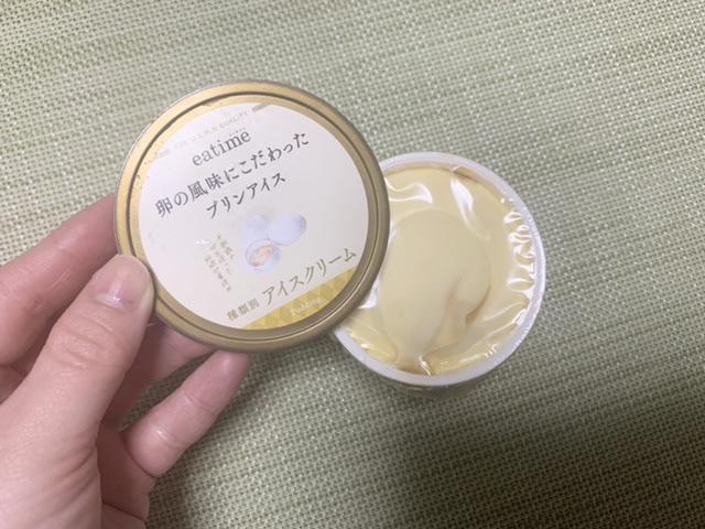 """【ネットスーパーでも買える】100円台と思えないクオリティ""""eatime""""のアイスが美味しすぎた♡_4"""