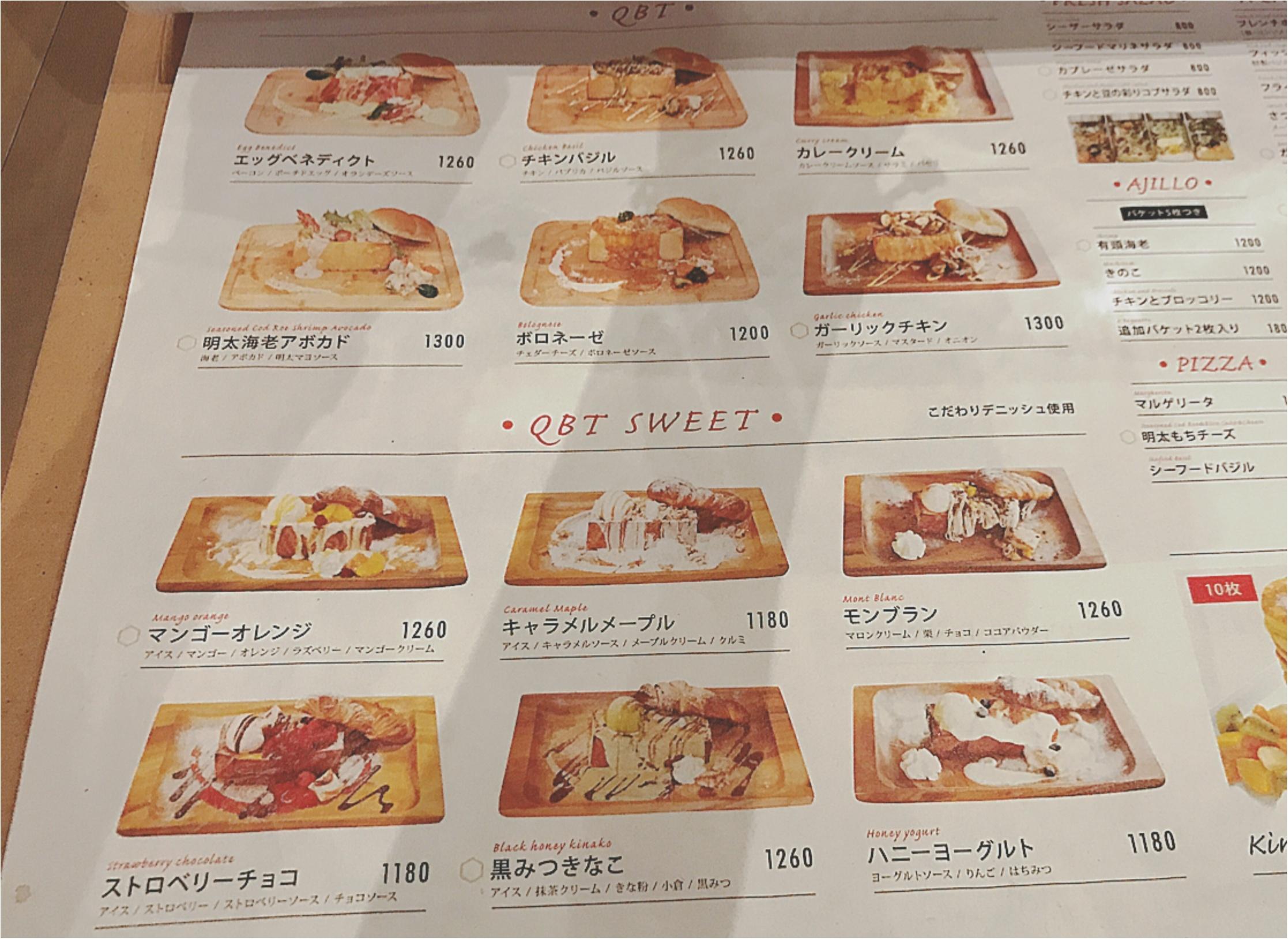 ★食パン丸ごとメインディッシュに⁉︎新感覚トースト『Q-BIC TOAST』っていったい何?★_2